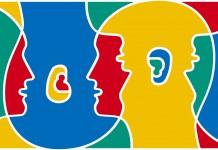 Τι είναι η ενεργητική ακρόαση;